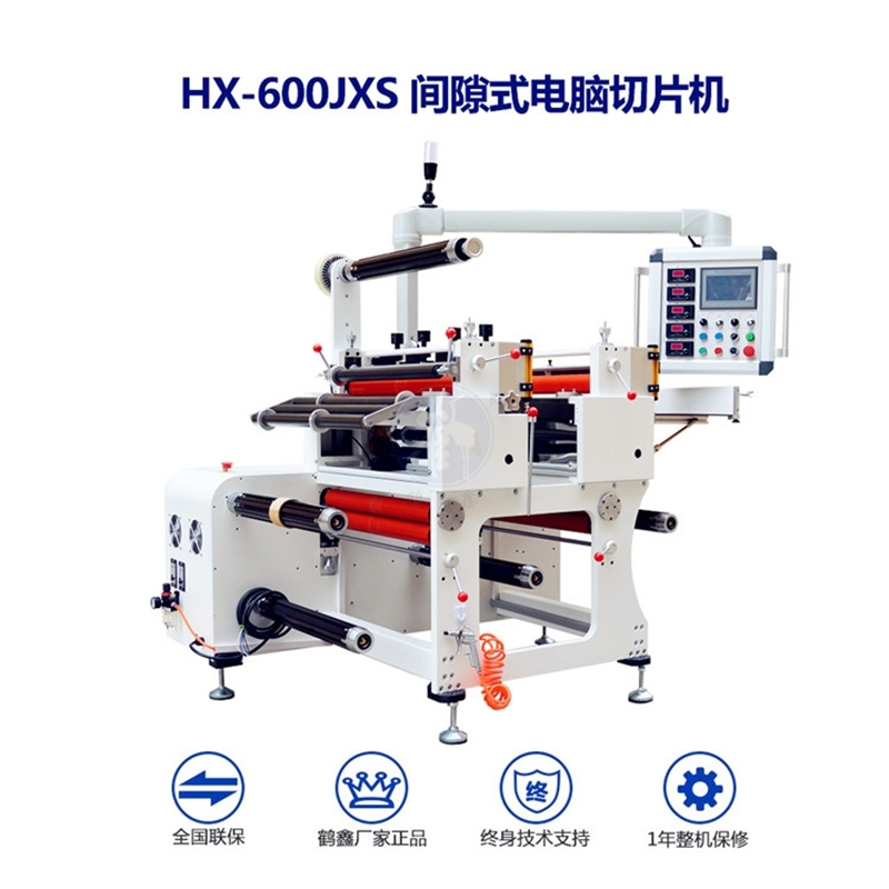 Gap Kiss cutting machine for conductive fabric reflective film double side tape
